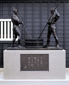 渡辺杜氏像