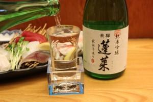 こぼれ酒2