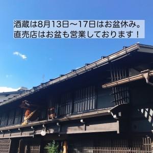 Photo_20-08-12-10-36-15.805